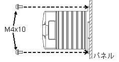 SA-400_面板安装