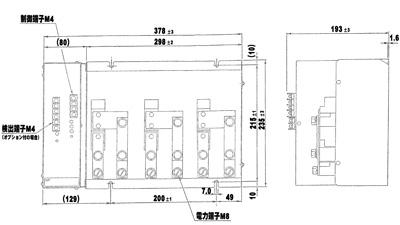 PA-2100-H3_尺寸