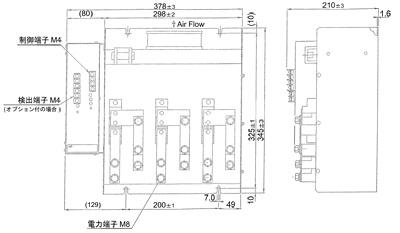 PA-2150-H3_尺寸