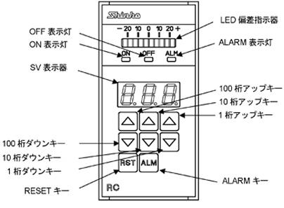 RC-600_膜片