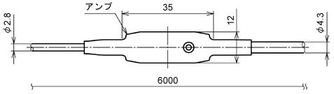 红外温度传感器RD-715-HA放大器外部尺寸