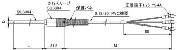 PC-BR_外形尺寸