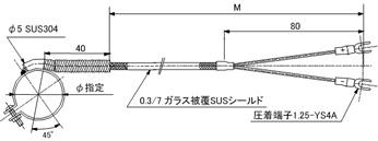 PC-RT_外部尺寸