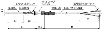 PC-SB_外部尺寸