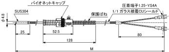 PC-SG_外部尺寸
