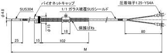 PC-SH_外形尺寸