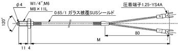 PS-C_外形尺寸