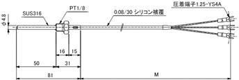 NR-100-P_带螺丝外形尺寸