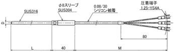护套PC-BR_外形尺寸