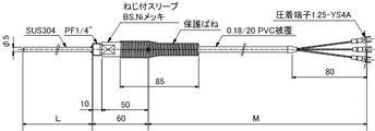 SP-RB_外形尺寸