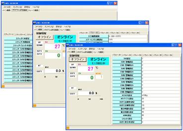 控制台软件SWS-AC001M